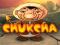 Chukchi Man в казино