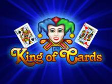 Виртуальная игра King of Cards в казино