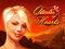 Играть бесплатно в Queen of Hearts в игровом казино