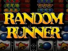С Random Runner реальный шанс выиграть в казино