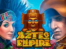 Шанс выиграть реальные призы с Aztec Empire