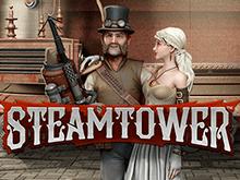 На сайте клуба с выводом денег азартная игра Steam Tower