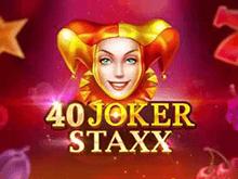 40 Joker Staxx: 40 lines от разработчика Playson онлайн - делайте свои победные спины
